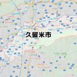 久留米市(福岡)のNURO光回線対応エリア マンション・アパート名も掲載