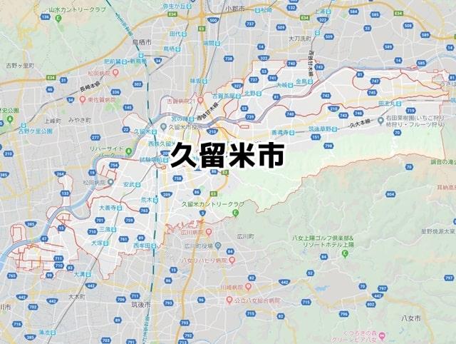 福岡県久留米市マップ