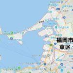 福岡市東区のNURO光回線対応エリア マンション・アパート名も掲載
