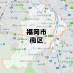 福岡市南区のNURO光回線対応エリア マンション・アパート名も掲載