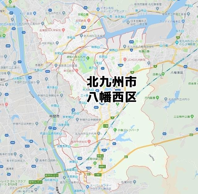 福岡県北九州市八幡西区マップ