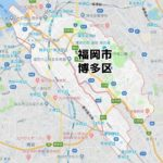 福岡市博多区のNURO光回線対応エリア マンション・アパート名も掲載