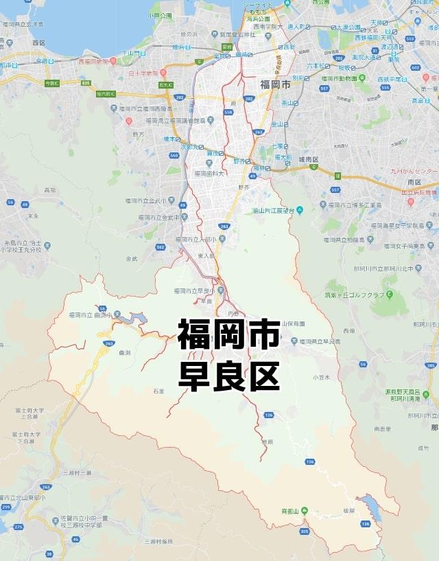 福岡県福岡市早良区マップ