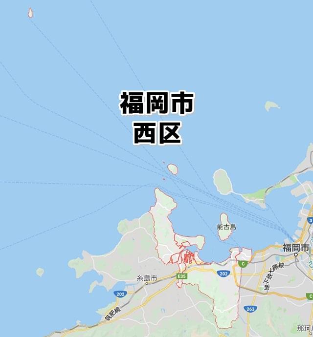 福岡県福岡市西区マップ