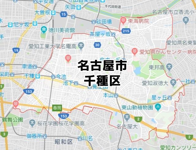 愛知県名古屋市千種区マップ
