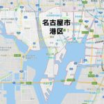 名古屋市港区のNURO光回線対応エリア マンション・アパート名も掲載