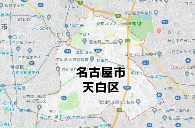 愛知県名古屋市天白区マップ