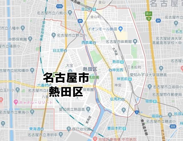 愛知県名古屋市熱田区マップ