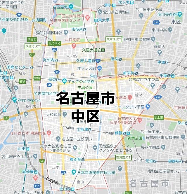 愛知県名古屋市中区マップ