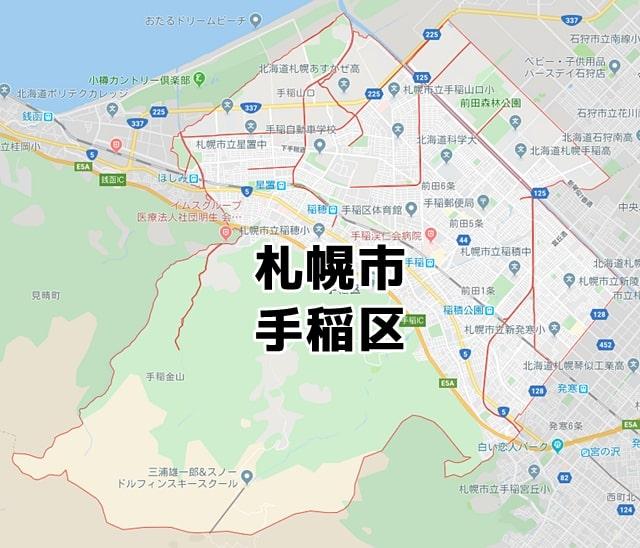 北海道札幌市手稲区マップ