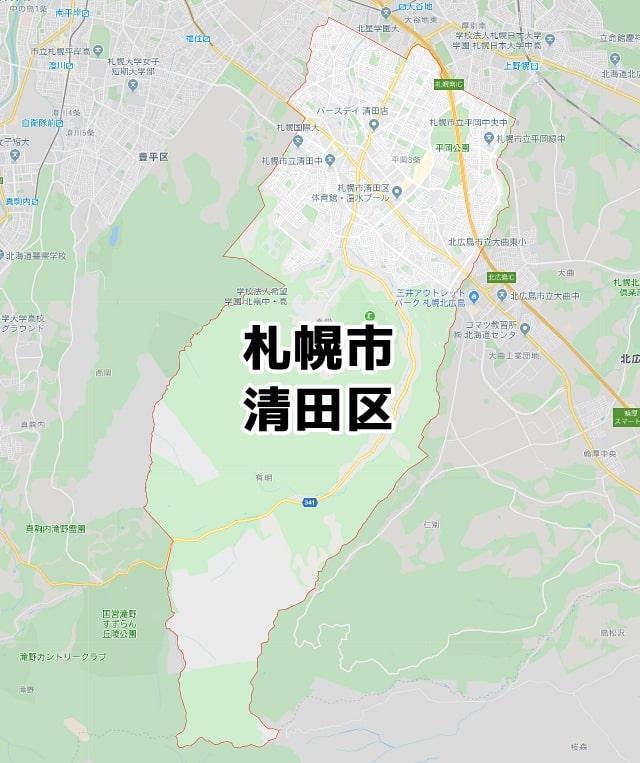 北海道札幌市清田区マップ