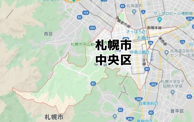 札幌市中央区マップ