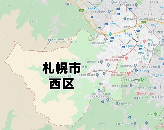 北海道札幌市西区マップ