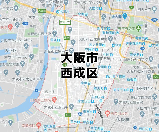 大阪府大阪市西成区マップ