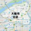 大阪市北区のNURO光回線対応エリア マンション・アパート名も掲載