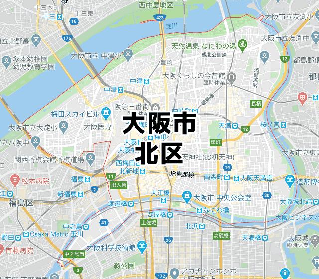 大阪府大阪市北区マップ