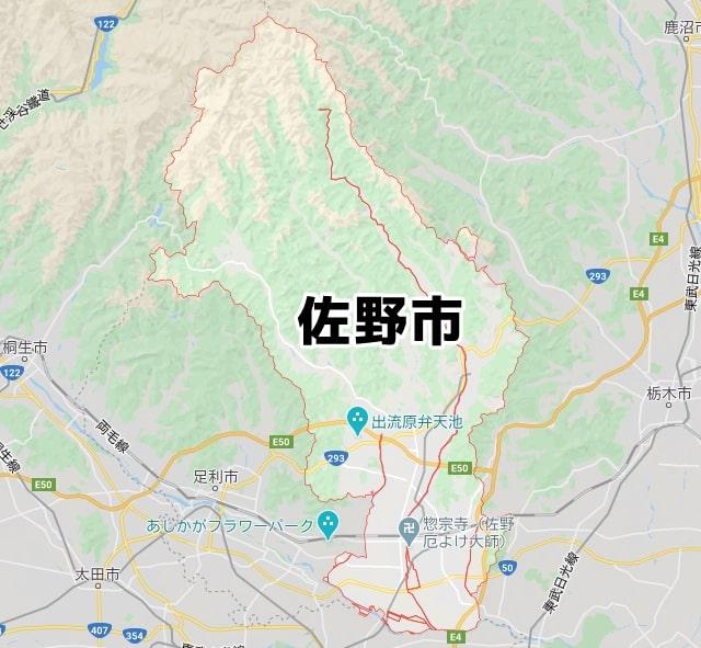 栃木県佐野市マップ