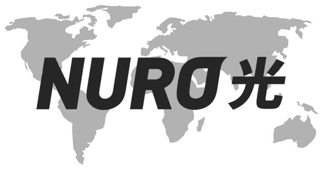 NURO光の海外IPアドレス問題
