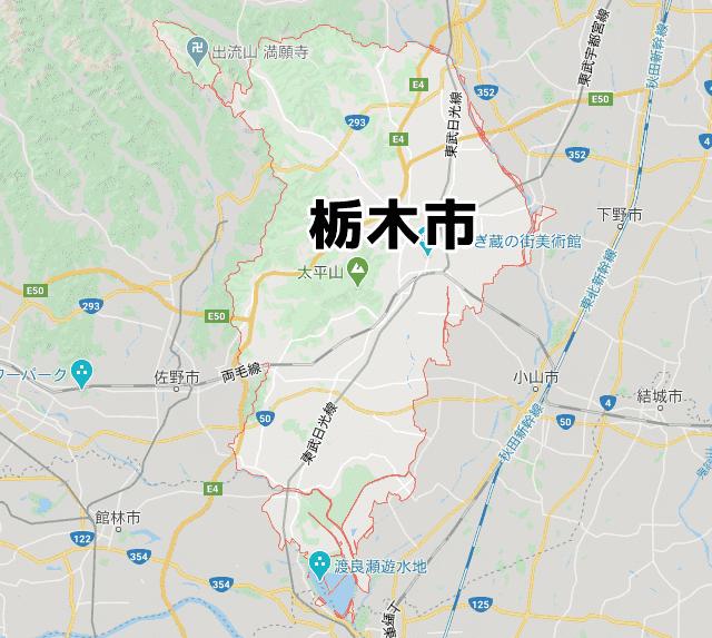 栃木県栃木市マップ