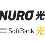 NURO光とソフトバンク光を比較 どっちがいい?