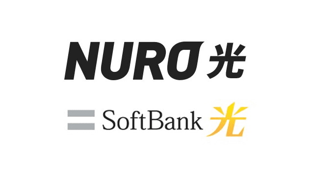 NURO光とソフトバンク光を比較