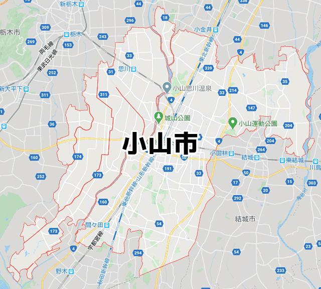 栃木県小山市マップ
