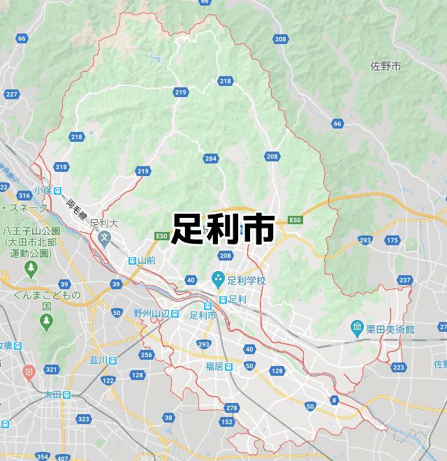 栃木県足利市マップ