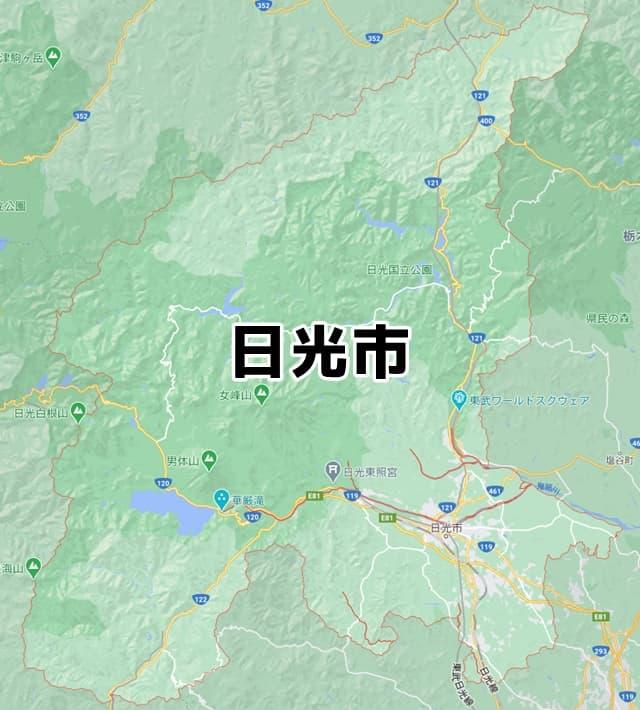 栃木県日光市マップ