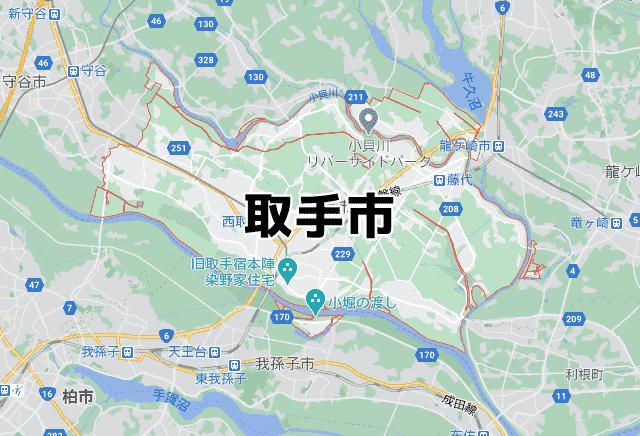 茨城県取手市マップ