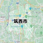 筑西市(茨城)のNURO光回線対応エリア マンション・アパート名も掲載