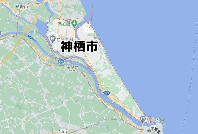 神栖市マップ