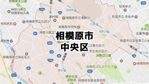 相模原市中央区(神奈川)のNURO光回線対応エリア マンション・アパート名も掲載