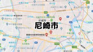 尼崎市(兵庫)のNURO光回線対応エリア マンション・アパート名も掲載